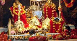 Vaishno Devi, Jai Mata di, Katra