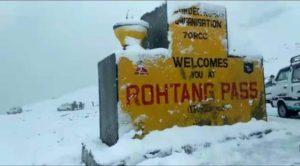 rohtang pass himachal