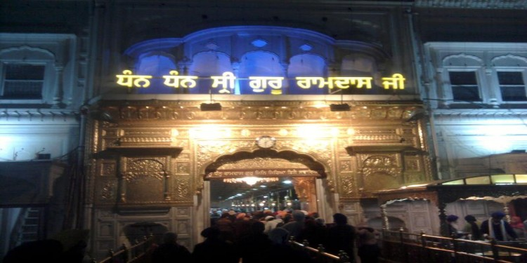 Golden Temple Entry Gate