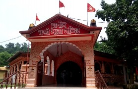 Chandi Devi Temple chandigarh