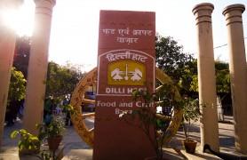 Dilli Haat Markets Delhi