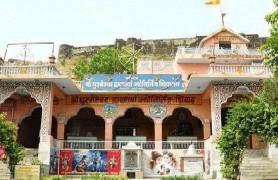 Ghushmeshwar Mahadev Temple