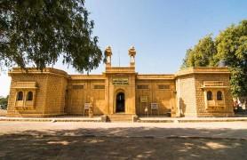 Government Museum Jaisalmer