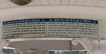 Picture of Delhi Gurdwara Majnu Ka Tilla
