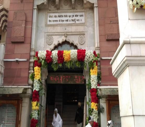 Gurudwara Sis Ganj Sahib Delhi, Chandni Chowk