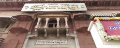 Guru Teg Bahadur Sahib Gurudwara Delhi