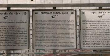 Sis Ganj Sahib History Old Delhi