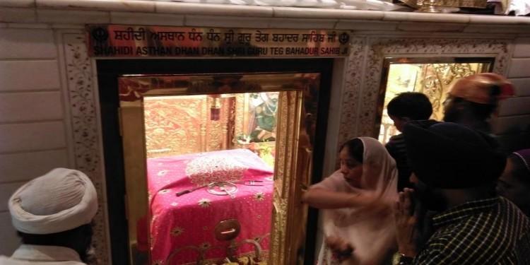 Asthan Guru Teg Bahadur Sahib