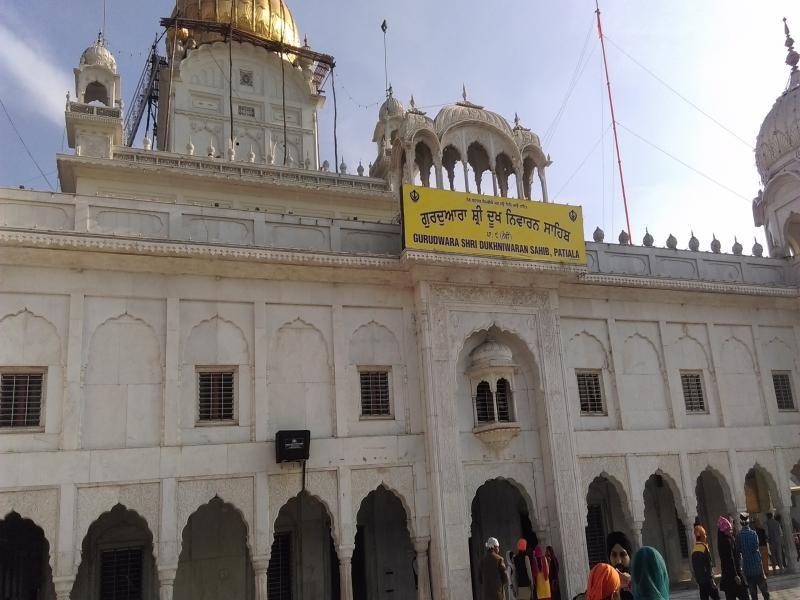 Outside picture dukh nivaran sahib