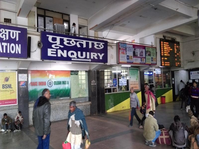 Railway station inside image delhi