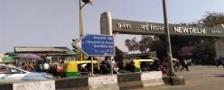 New Delhi Railway Station Paharganj