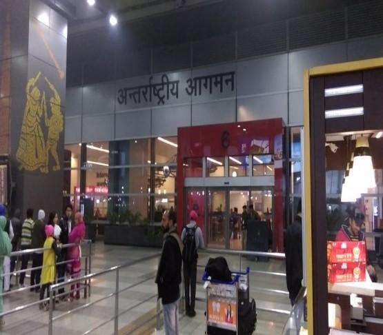 Delhi Internation Airport