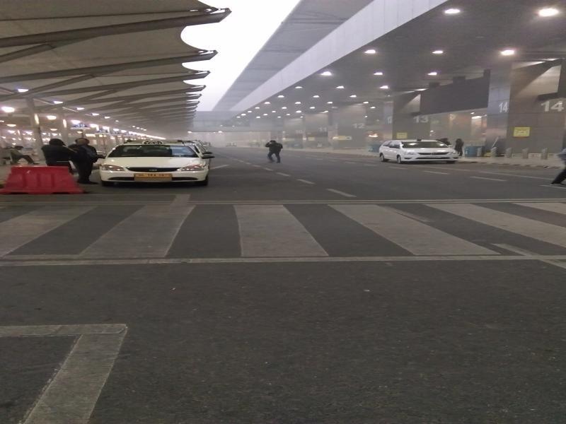 International IGI airport picture