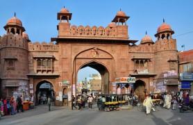 Kote Gate Bikaner