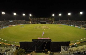 Punjab Cricket Association Stadium Chanidgarh