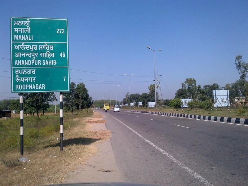 Punjab Road Picture