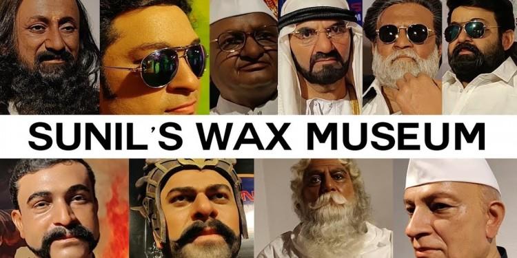 Wax Museum, Kerala