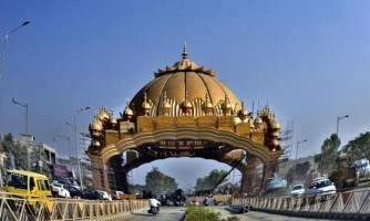 Amritsar City New Gate