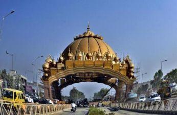 Amritsar City New Gate
