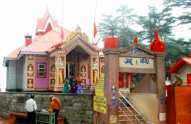 About Jakhoo Hill Shimla