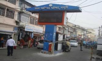 7 Days Tour of Uttarakhand
