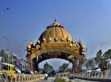 New Golden Temple Tour